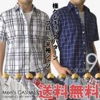 ショッピングチェック チェックシャツ メンズ チェック柄 シャツ ギンガムチェック ストライプ 大きいサイズ 通販M1