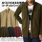 ボタンダウンシャツ メンズ コーデュロイシャツ コール天 長袖シャツ 通販P