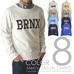 メンズ ナンバー&ロゴ刺繍スウェットトレーナー スエットシャツ