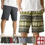 男性流行 - ショートパンツ メンズ ストレッチ 伸縮 クライミングパンツ スウェット ひざ下 ショーツ ボーダー 花柄 オルテガ セール ボトムス 通販M3 4z0360