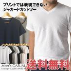 送料無料 ジャガード 半袖 tシャツ メンズ カットソー タックボーダー 市松柄 ネイティブ 通販M1