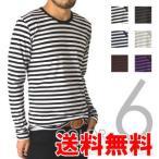 C クルーネックボーダーロンT 長袖Tシャツ ロングTシャツ 通販M1 セール