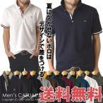 メンズ ポロシャツ ビズポロ 半袖 カラーリブ カノコ ポロ スキッパー ネイビー 通販M