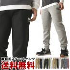 スリムパンツ メンズ スウェットパンツ 暖 パンツ 裏起毛 ジョガーパンツ プリント 裏フリース セットアップ対応 セール 通販A3