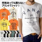 ショッピングアメカジ メンズ アメカジカレッジメッセージプリント半袖Tシャツ 通販M1