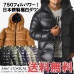 A 送料無料 日本洗製フード付ダウンジャケット メンズ アウトドア 登山 750フィルパワー パーカー 羽毛 極白 DOWN 611109
