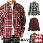 チェック ネルシャツ メンズ 長袖 チェックシャツ フランネルシャツ 綿 コットン 送料無料 通販A15