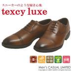 texcy luxe テクシーリュクス ビジネスシューズ アシックス商事 本革 ローファー 結婚式 紳士靴 rt0742 TU7774