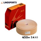 LINDSPORTS 業務用 イオテープ 50mm x 31.5m 1本 箱