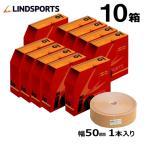 Yahoo!LINDSPORTS Yahoo!ショッピング店【 お得な10セット 】 業務用 イオテープ キネシオロジーテープ スポーツ テーピングテープ  【 タン 】  50mmx31.5m LINDSPORTS リンドスポーツ