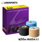 パワー イオテープ キネシオロジーテープ カラー スポーツ テーピングテープ 50mm ×5m 6本/箱 LINDSPORTS リンドスポーツ