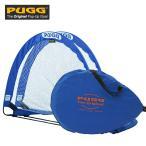 PUGG 4 ポップアップ 式 サッカーゴール 小サイズ 2台セット 折りたたみ ワンタッチ LINDSPORTS リンドスポーツ