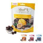 公式 リンツ Lindt チョコレート センセーションフルーツ マンゴー&パッションフルーツ サマーチョコレート 夏チョコ スナックバッグ