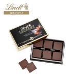 公式 リンツ Lindt チョコレート スイスシン ダーク 125g ギフト