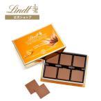 公式 リンツ Lindt チョコレート スイスシン ミルクオレンジ 125g ギフト
