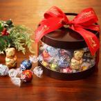 リンツ Lindt チョコレート クリスマス お菓子 プレゼント 2017 リンドール ギフトボックス 50個入り