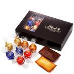 リンツ Lindt チョコレート ホワイトデー アソートギフト リンドール8個と焼き菓子2個