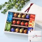 御中元 お中元 スイーツ 2021 送料無料 公式 リンツ Lindt チョコレート ピック&ミックス ギフトコレクション リンドール詰合せ プレゼント