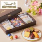 【公式】ギフト スイーツ 内祝 詰め合わせ リンツ Lindt チョコレート 焼き菓子ギフト フィナンシェ10個・リンドール20個 お礼