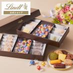 【公式】ギフト スイーツ 内祝 内祝 リンツ Lindt チョコレート 焼き菓子ギフト フィナンシェ20個・リンドール40個 お取り寄せ プレゼント