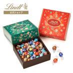 公式 リンツ Lindt チョコレート リンドール クラシックギフトボックス 50個入り