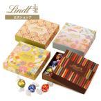 公式 リンツ Lindt チョコレート リンドール ジャパンコレクションボックス16個入り