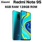 Xiaomi シャオミ Redmi Note 9S レッドミー ノート ナインエス オーロラブルー 6GB RAM 128GB ROM