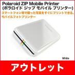 アウトレット Polaroid ZIP Mobile Printer ポラロイド ジップ モバイル プリンター White 再値下げ