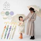 tenoe テノエ キッズ アンブレラ 傘 雨傘 子ども 1コマ透明 かさ こども 手開き 40cm 45cm 50cm 55cm 北欧 かわいい ギフト プレゼント オシャレ