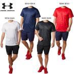 アンダーアーマー 野球 トレーニングウエア 上下セット 半袖Tシャツ&ショートパンツ