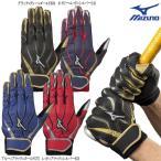 ミズノ 野球 バッティンググローブ 手袋 両手用 MZcomp