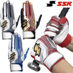SSK 野球 バッティンググローブ 手袋 両手用 プロエッジ