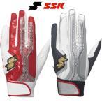 SSK 野球 バッティンググローブ 手袋 両手用 バッティング グラブ