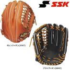 SSK プロエッジ 野球 軟式グラブ/グローブ 外野手用 中学生〜大人用