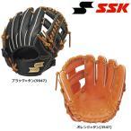 SSK プロエッジ 野球 軟式グラブ/グローブ 内野手用 中学生〜大人用