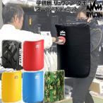 子供用 RYUJIN リュウジン 空手 スーパーボディミットJR ターポリン 小学生向け RYUSBMITTJR
