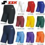 SSK 柔道 空手 スパッツ パワーパンツ タイツ スポーツ用 SXA716H