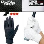ショッピング高校野球 高校野球ルール対応モデル SSK 野球 バッティンググローブ/手袋 シングルバンド 両手用