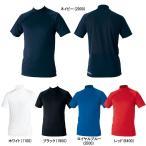 ゼット 野球 ジュニア用 ハイネック半袖アンダーシャツ ハイブリットアンダーシャツ ゆったりフィットタイプ