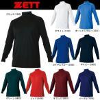ショッピングゼット ゼット 野球 ジュニア用ハイネック長袖アンダーシャツ ライトフィットアンダーシャツ