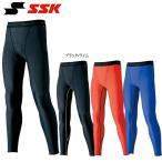 SSK 野球 インナーロングスパッツ プロエッジ タイツ スポーツ用 EIP001LT
