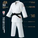 九櫻(九桜) 柔道着上下セット(帯なし) JOA 最高級背継二重織柔道衣