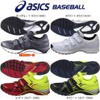ショッピングトレーニングシューズ アシックス asics 野球 トレーニングシューズ ブライトラインRT