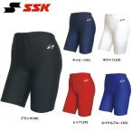 SSK 柔道 空手 ジュニア用スパッツ パワーパンツ タイツ スポーツ用 SXA716JH