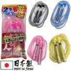 日本製 なわとび 二重跳び名人 子供用 縄跳び 小学生用 大人用 キッズ 男女兼用 2重跳び ロープ TZ