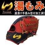 ジームス 軟式野球 ソフトボール兼用グラブ/グローブ 右投げ用 オールラウンド ネイビー×レッド ZEEMS