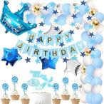 誕生日 飾り付け,バルーン 誕生日パーティー,プリンスのテーマパーティー風船の装飾 誕生日パーティー用品,バースデー パーティー 祝い風船,