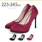 パンプス 靴 10.5cmヒール ヌバック調 ハイヒール 靴