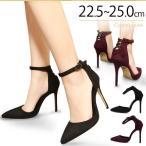 11cm ヒール アンクルストラップパンプス 靴 ポインテ