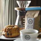コーヒー豆 200g コロンビア メデリン 自家焙煎